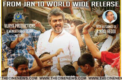 Veeram Movie Opening Day Collection | Box Office Report