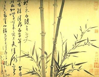 El Bambú Bamboo_wuchen_lg