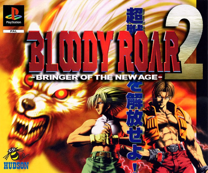 Bloody Roar II PC Game Free Download - Latest Version Softwares ...