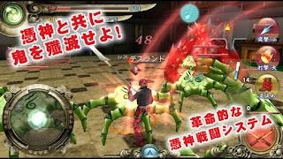 DeathLand - New 3D MMORPG