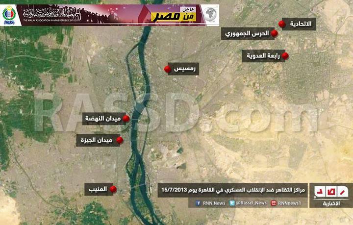 Peta bagi kawasan-kawasan di cawangan Kaherah yang mengadakan