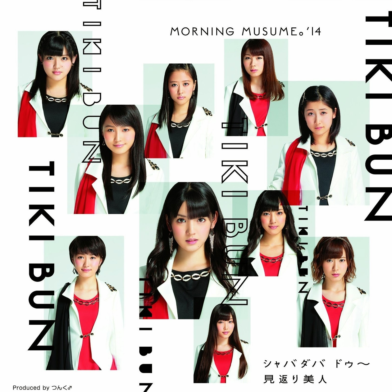 Morning Musume 15 - One and Only [PV]   the number 244