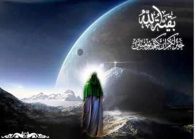 Siapakah Imam Mahdi Itu?