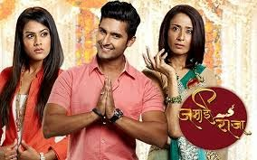 TRP & TVT Rating of Jamai Raja serial