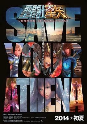 Saint Seiya Legend of Sanctuary pelicula estreno 21 junio 2014