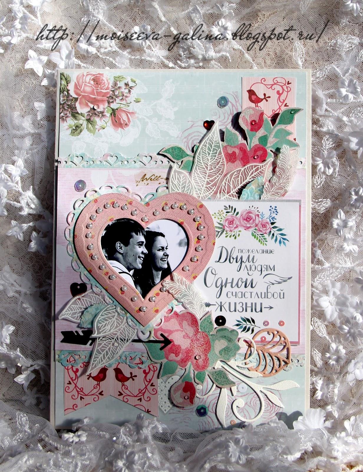 Поздравления доченьки на свадьбу