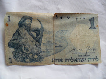 lira Israeli