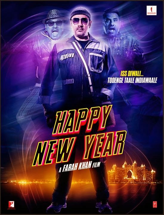 HNY,hapy new year film