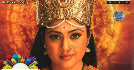 Sri Vasavi Vaibhavam (2012) Telugu Mp3 Songs Free Download