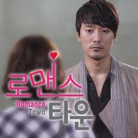 Soundtrack Lagu Drama Romance Town