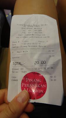 """Пенанг - Пинанг - Дом Перенакан - билет для """"белых"""""""