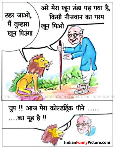 Top Hindi Aur Marathi ... Funny Cartoon Hindi
