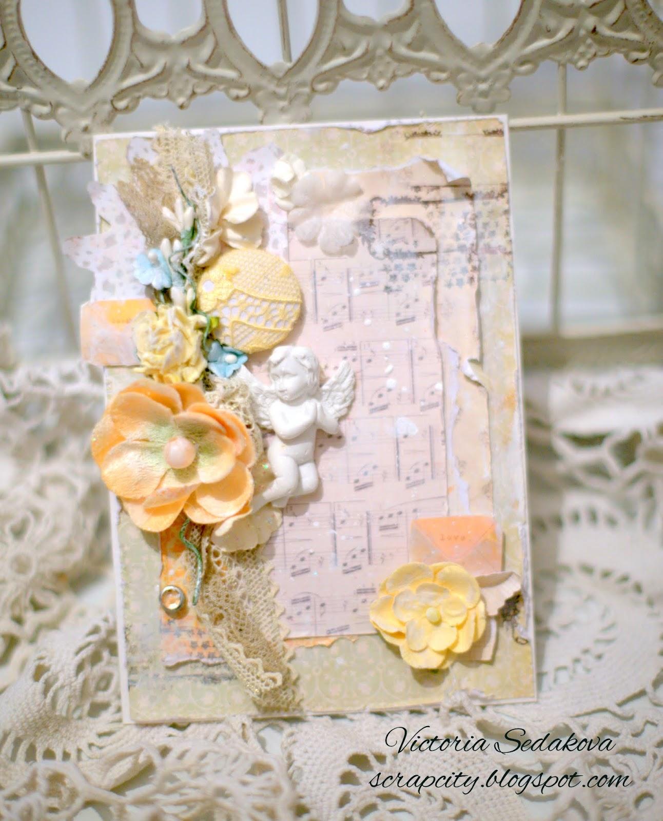 «Скрапбукинг открытки с днём рождения» коллекция пользователя