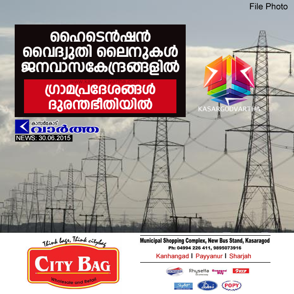Kasaragod, Kerala, chittarikkal, Electricity, Electricity Board, High tension electrical, City Bag,  HT power lines; natives worried.