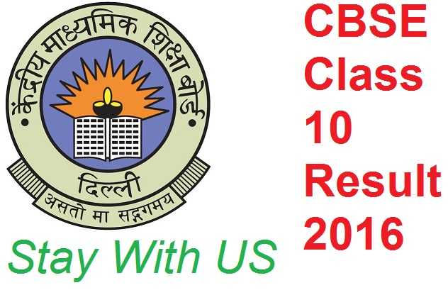 CBSE Class 10th Result 2016 from cbse.nic.in | www.cbseresults.nic.in