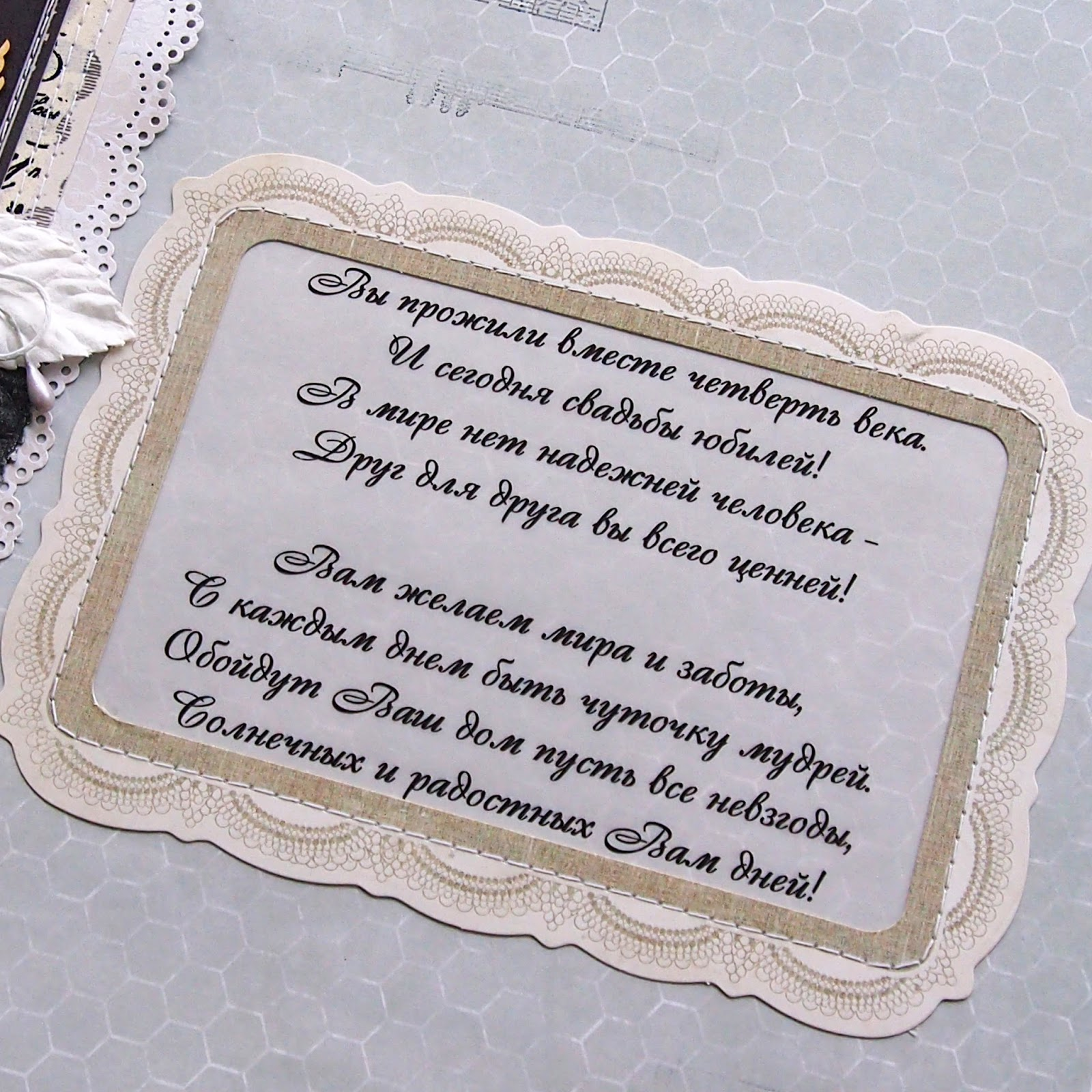 40 лет свадьба поздравления от детей 58