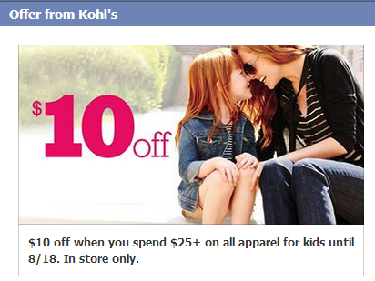 $10 off $25 kohls kids apparel printable coupon