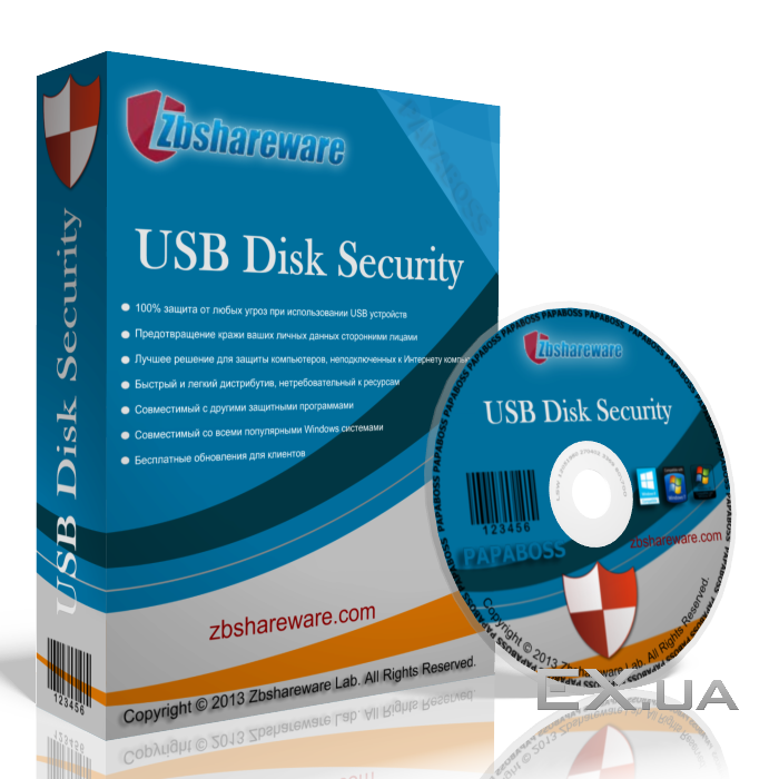 USB Disk Security 6.5.0.0 Full Preactivated Version