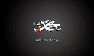 Silsilah Lengkap Nabi Muhammad