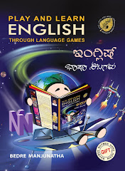 English Language Games by Bedre Manjunath