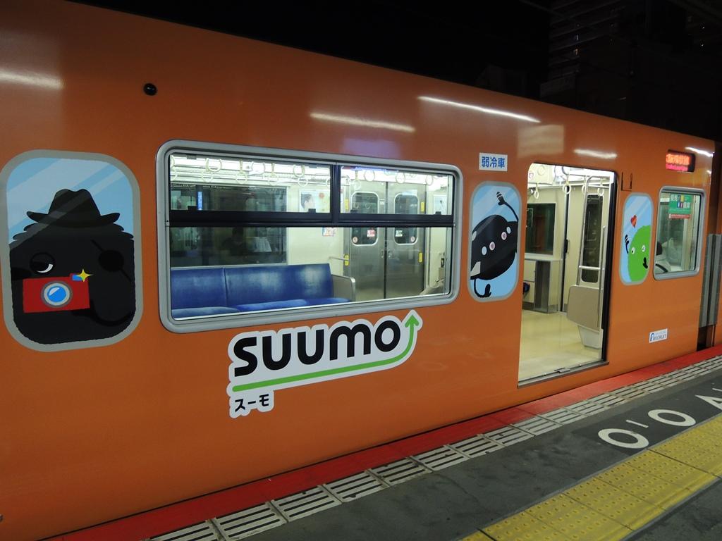 センチュリー21ビックホームズのスタッフブログ: SUUMO電車現る!... センチュリー21ビ