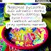 Śmieszne życzenia urodzinowe graficzne na fb - Najlepsze życzonka, dużo zdrówka i słonka, humoru dobrego, życia kolorowego i wielkich wrażeń przy spełnianiu marzeń. / dekoracje na urodziny zdjęcia