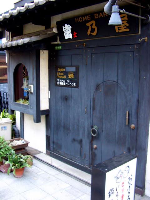 Tenjinbashi Shoutengai Small Door Osaka Japan