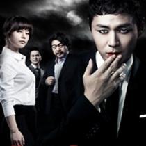 Phim Công Tố Viên Ma Cà Rồng - Vampire Prosecutor