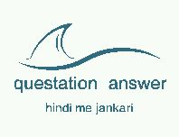 questation answer
