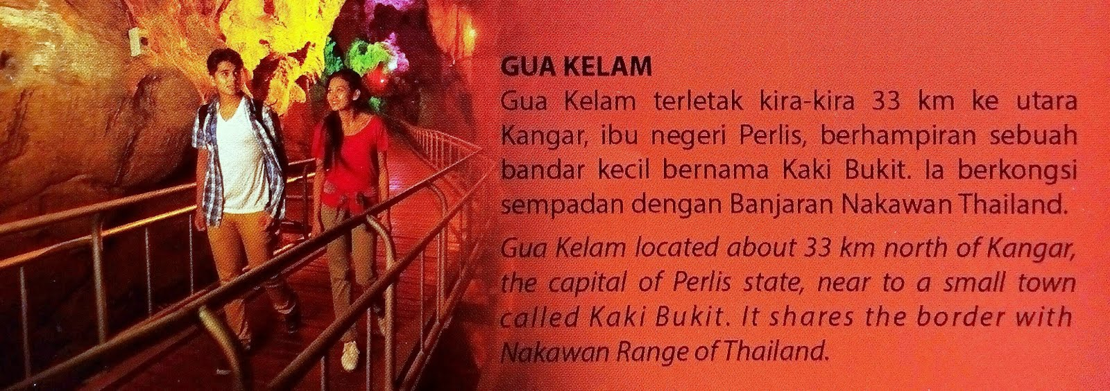 Gua Kelam ( The Dark Cave )