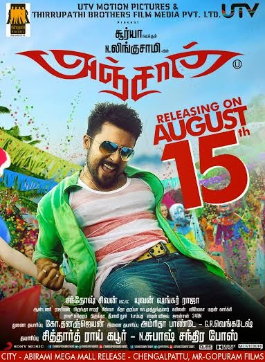 Anjaan release movie poster august 15th