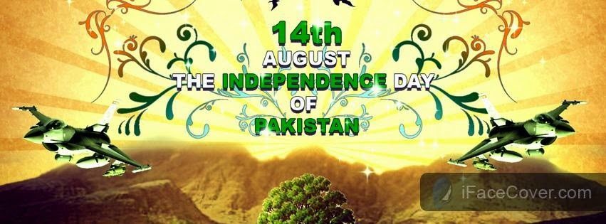 latest independence day facebook cover shehar e karachi urdu 14 14 fb covers 14 pictures 14 pics