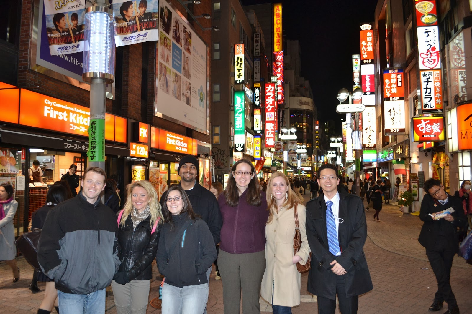 work in Japan, holiday in japan, japanese work ethics, japanese entrepreneur culture, job in Japan, work overseas, start a business, start new business, tokyo, japanese culture, Working Holiday visa