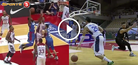 Gilas Pilipinas' Top 5 Plays - Jones Cup 2015 (VIDEO)