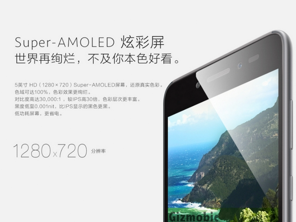 Lenovo launches Sisley S90, an iPhone 6 Look-a-like?