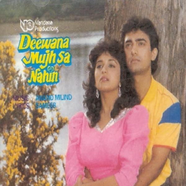 Deewana Mujh Sa Nahin  1990 Deewana Mujh Sa Nahin