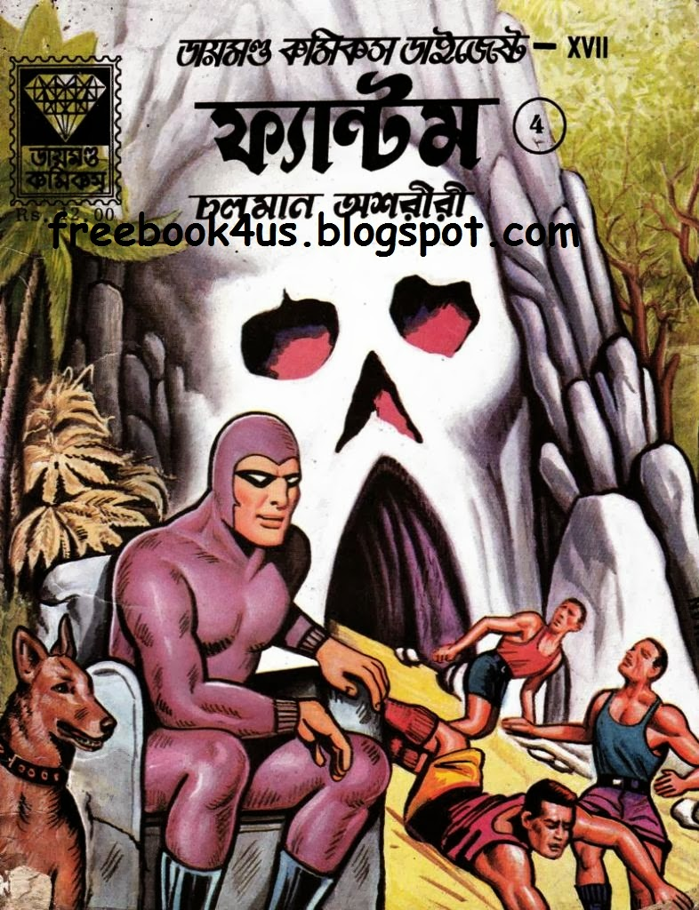 the phantom of the opera book download pdf