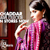 Winter Khaddar Shawls Collection by Shariq Textiles | Latest Winter Shawls 2014