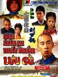 Phim Quan Khâm Sai Thất Phẩm Lưu Gù | Vtc9