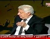 لقاء مرتضى منصور مع مجدى عبد الغنى  الجمعه 27 -2-2015