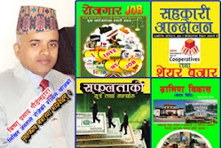 Books Published by Bishnu Poudel