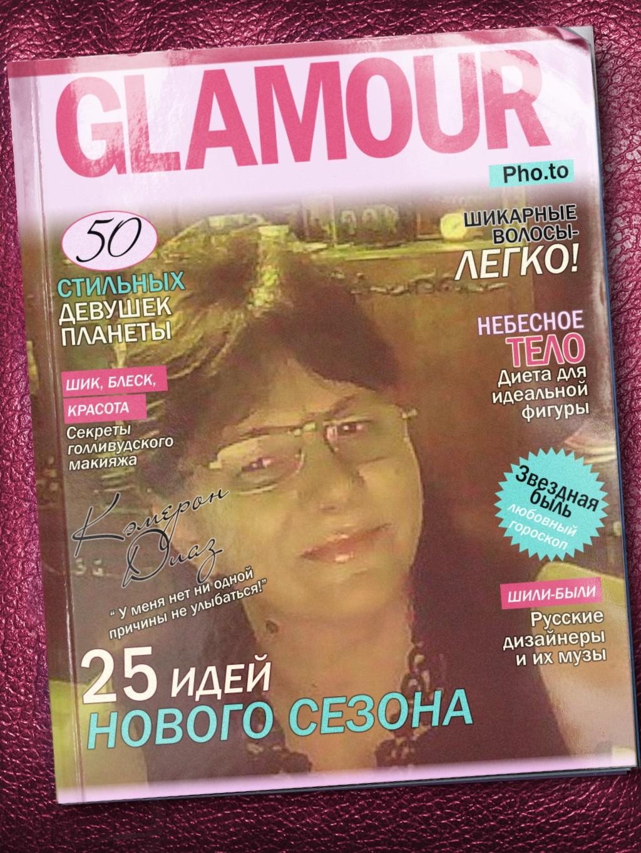 Пример оформления фото в журнале