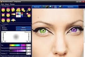 برنامج تجميل الصور download photoinstrument