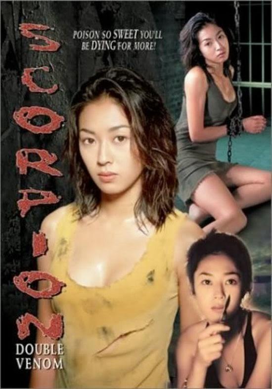 Scorpion Double Venom 1998 Sasori: Korosu tenshi