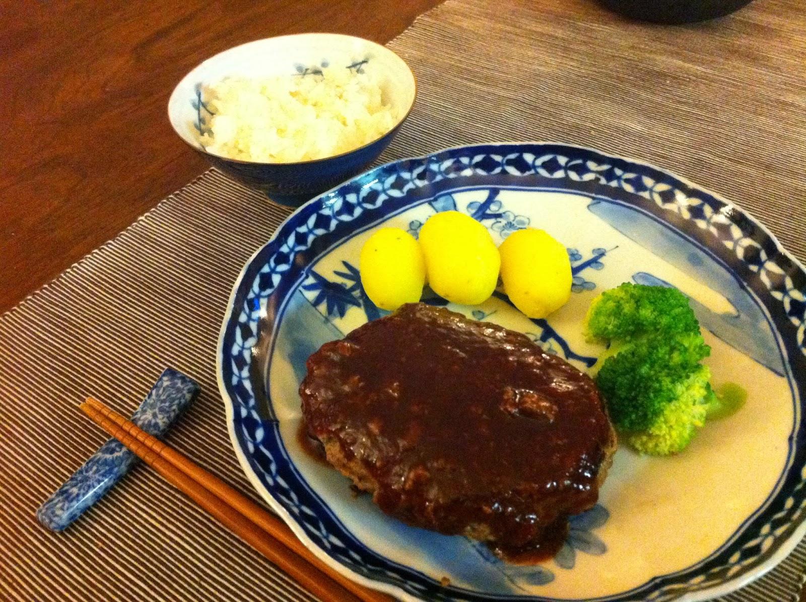 Ma Vraie Cuisine Japonaise Steak Hache A La Japonaise ハンバーグ