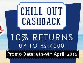 Chill Out Cashback – 10% up to Rs.4000 at Jungleerummy.Com