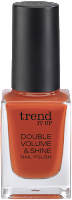 Preview: Die neue dm-Marke trend IT UP - Double Volume & Shine Nail Polish 160 - www.annitschkasblog.de