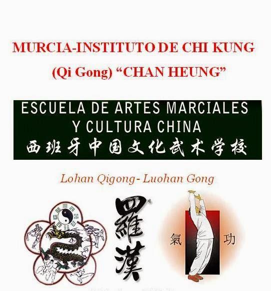 """MURCIA INSTITUTO DE CHI KUNG (Qi Gong)""""CHAN HEUNG"""" 氣功陳享"""