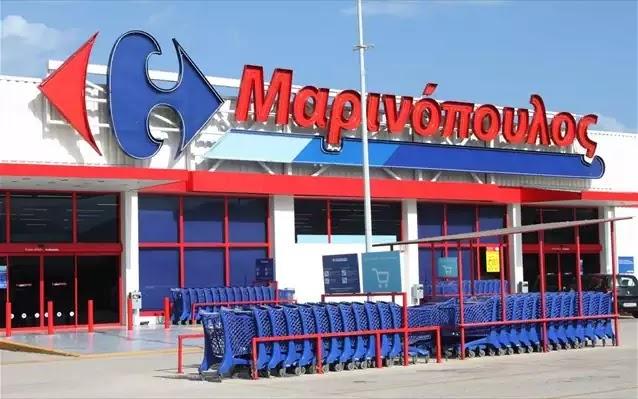 Έκτακτο: Δεσμεύονται περιουσιακά στοιχεία της οικογένειας Μαρινόπουλος