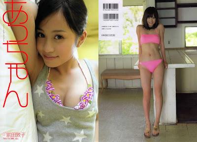 [PB] Atsuko Maeda - Acchan in Hawaii